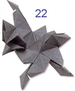 Кусудама Лилия в технике оригами