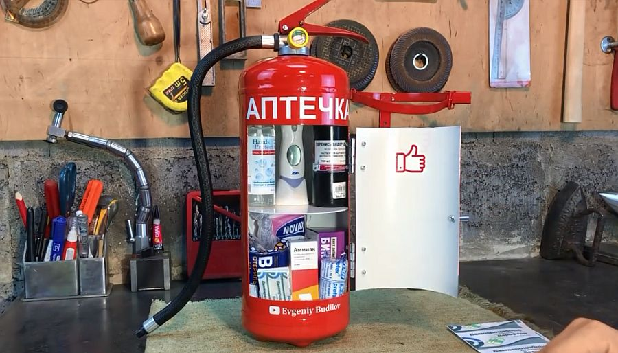 Аптечка из огнетушителя