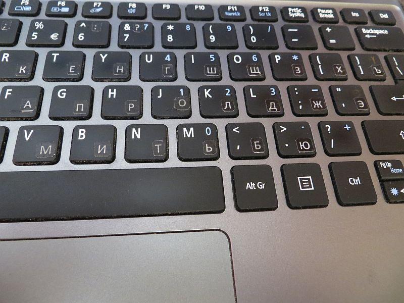 Как сделать наклейки на клавиатуру с чёрными кнопками