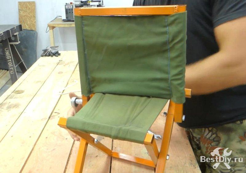 Раскладной рыболовный стульчик со спинкой