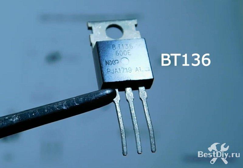 Самый простой датчик освещённости для лампы на 220V