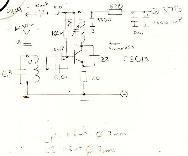Простой FM приёмник на одном транзисторе своими руками