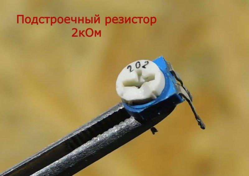 Терморегулятор оборотов кулера своими руками