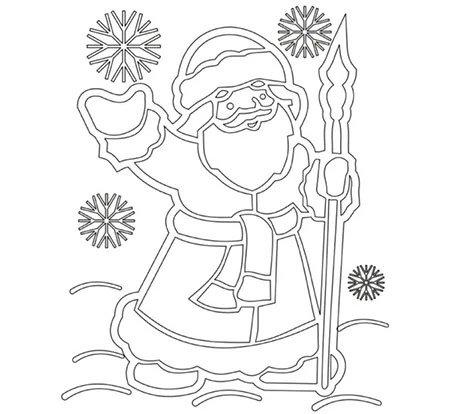 Новогодние вытынанки, Дед Мороз, шаблон