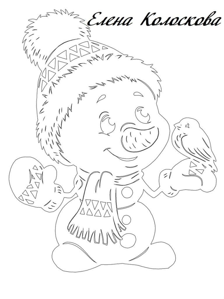 Новогодние вытынанки, снеговик, шаблон