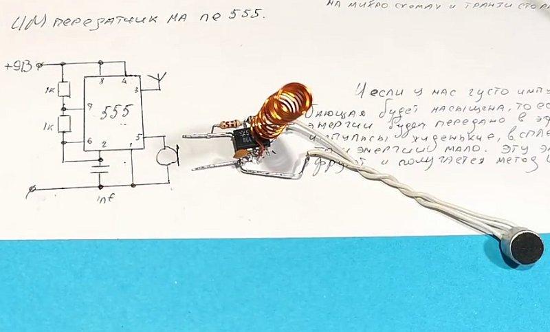 Простой АМ передатчик на таймере NE555 своими руками